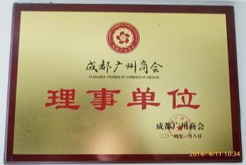 beplay官方授权展览展示公司资质荣誉