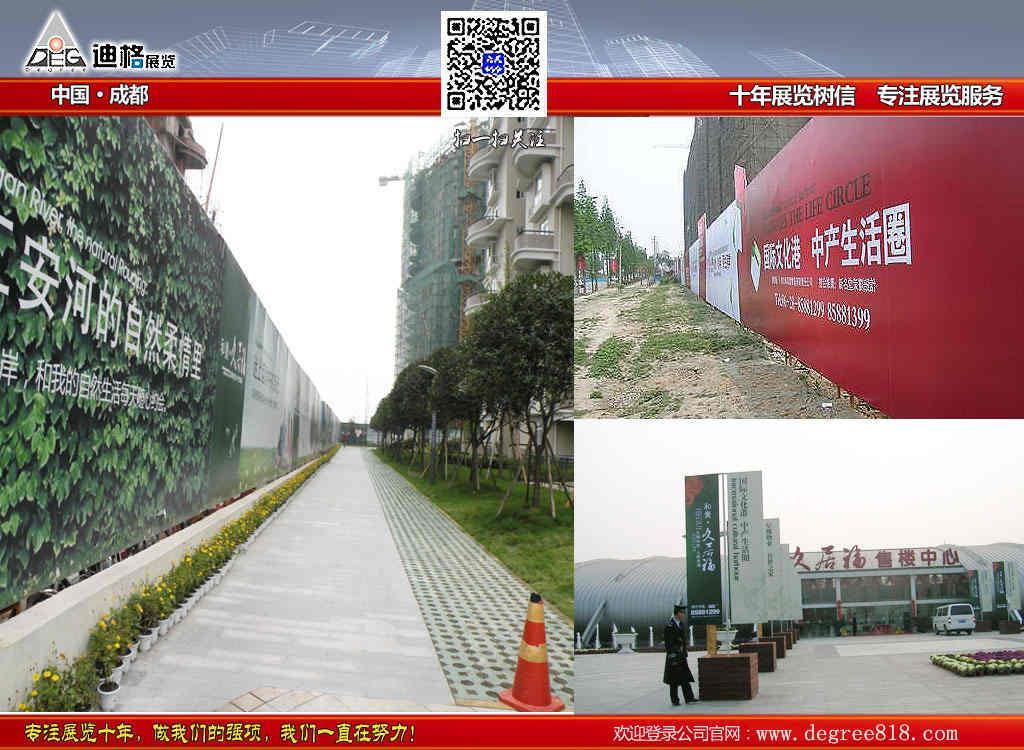 四川围墙广告设计